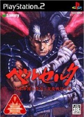 Copertina del gioco Berserk per PlayStation 2