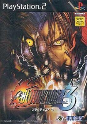 Copertina del gioco Bloody roar 3 per PlayStation 2