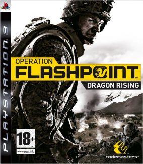 Copertina del gioco Operation Flashpoint: Dragon Rising per PlayStation 3