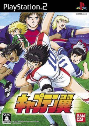 Immagine della copertina del gioco Captain Tsubasa per PlayStation 2