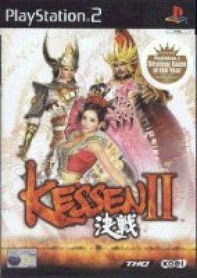 Immagine della copertina del gioco Kessen 2 per PlayStation 2