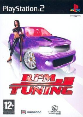 Copertina del gioco Rpm Tuning per PlayStation 2