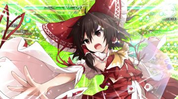 Immagine 0 del gioco Touhou Genso Wanderer Reloaded per PlayStation 4