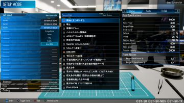 Immagine -1 del gioco New Gundam Breaker per Playstation 4