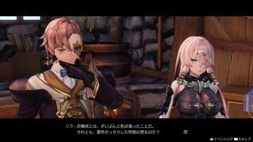 Immagine -4 del gioco Atelier Ryza : Ever Darkness & the Secret Hideout per Nintendo Switch