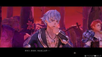 Immagine -5 del gioco Atelier Ryza : Ever Darkness & the Secret Hideout per PlayStation 4