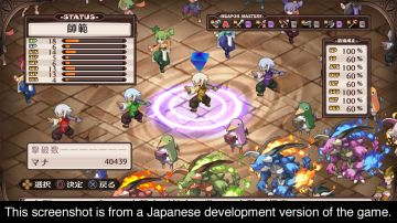 Immagine 0 del gioco Disgaea 1 Complete per PlayStation 4