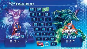 Immagine -2 del gioco Arcana Heart 3 : Love Max!!!!! per PlayStation 3
