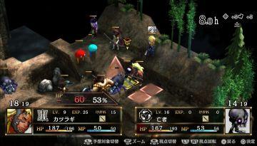 Immagine -3 del gioco GOD WARS: Future Past per PSVITA