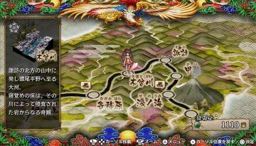 Immagine -5 del gioco GOD WARS: Future Past per PSVITA