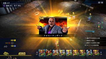 Immagine 0 del gioco Yakuza Kiwami 2 per PlayStation 4