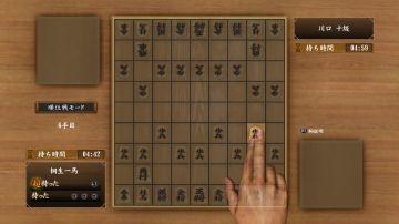 Immagine -2 del gioco Yakuza Kiwami 2 per Playstation 4