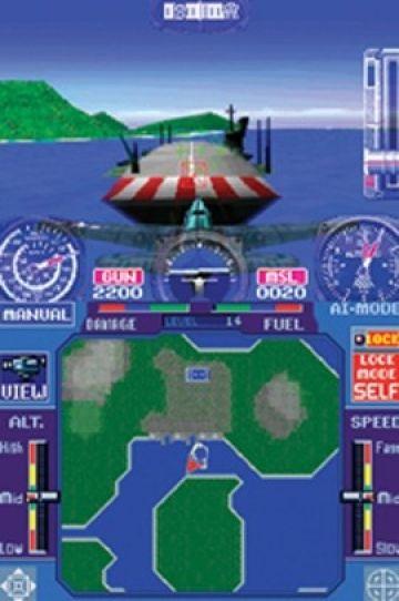 Immagine -4 del gioco Freedom Wings per Nintendo DS