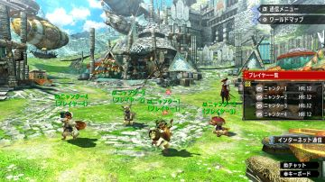 Immagine 0 del gioco Monster Hunter XX per Nintendo Switch