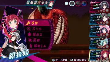 Immagine -5 del gioco Mary Skelter: Nightmare per PSVITA