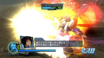 Immagine -2 del gioco Dynasty Warriors: Gundam per PlayStation 3