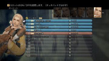 Immagine -4 del gioco Final Fantasy XII: The Zodiac Age per PlayStation 4