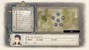 Immagine -2 del gioco Valkyria Chronicles 4 per PlayStation 4