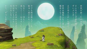 Immagine -4 del gioco Lost Sphear per Nintendo Switch