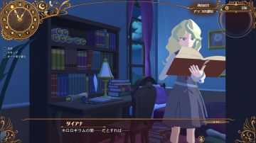Immagine -5 del gioco Little Witch Academia: Chamber of Time per PlayStation 4