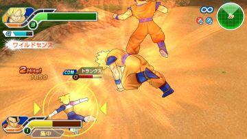 Immagine -2 del gioco Dragon Ball Z: Tenkaichi Tag Team per PlayStation PSP
