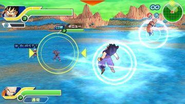 Immagine -1 del gioco Dragon Ball Z: Tenkaichi Tag Team per PlayStation PSP