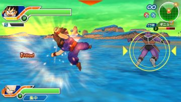 Immagine 0 del gioco Dragon Ball Z: Tenkaichi Tag Team per PlayStation PSP