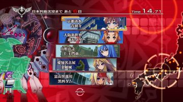 Immagine 0 del gioco Arcana Heart 3 per PlayStation 3