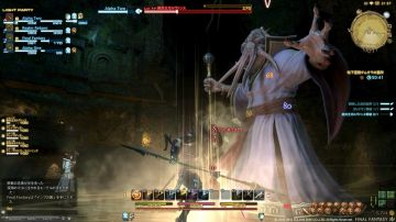 Immagine -3 del gioco Final Fantasy XIV: A Realm Reborn per PlayStation 3