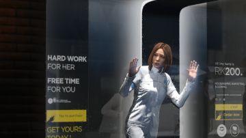 Immagine -4 del gioco Detroit: Become Human per Playstation 4