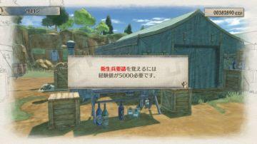 Immagine -3 del gioco Valkyria Chronicles 4 per PlayStation 4