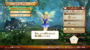 Immagine 0 del gioco Hyrule Warriors Definitive Edition per Nintendo Switch