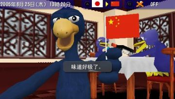 Immagine -5 del gioco TalkMan per PlayStation PSP