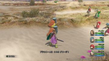 Immagine 0 del gioco Dragon Quest XI per PlayStation 4