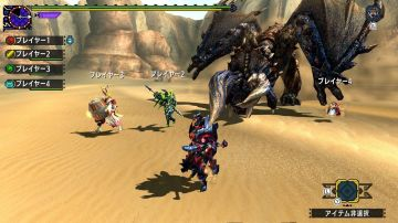 Immagine -2 del gioco Monster Hunter XX per Nintendo Switch