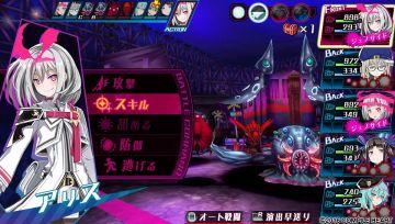 Immagine -2 del gioco Mary Skelter: Nightmare per PSVITA