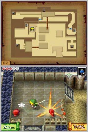 Immagine -5 del gioco The Legend of Zelda: Phantom Hourglass per Nintendo DS