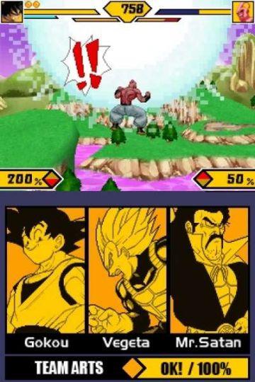 Immagine -3 del gioco Dragon Ball Z: Supersonic Warriors 2 per Nintendo DS