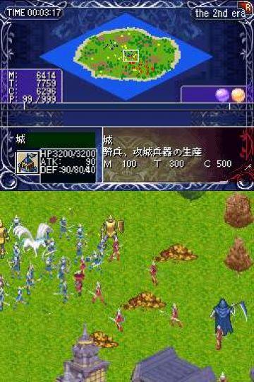 Immagine -4 del gioco Ys Strategy per Nintendo DS