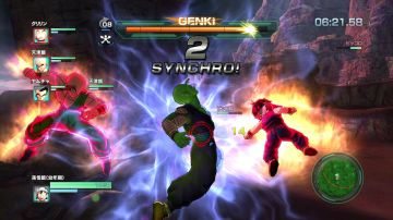 Immagine -11 del gioco Dragon Ball Z: Battle of Z per PlayStation 3