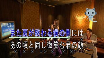 Immagine 0 del gioco Yakuza 3 per PlayStation 3