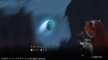 Immagine 0 del gioco Nights of Azure 2: Bride of the New Moon per PlayStation 4