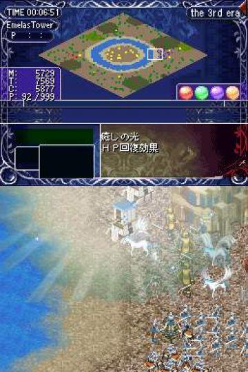 Immagine -2 del gioco Ys Strategy per Nintendo DS