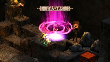 Immagine 0 del gioco GOD WARS: Future Past per PSVITA