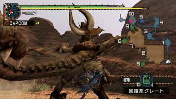 Immagine -4 del gioco Monster Hunter Freedom Unite per PlayStation PSP