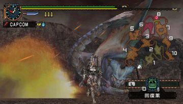 Immagine -2 del gioco Monster Hunter Freedom Unite per PlayStation PSP