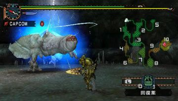 Immagine -1 del gioco Monster Hunter Freedom Unite per PlayStation PSP