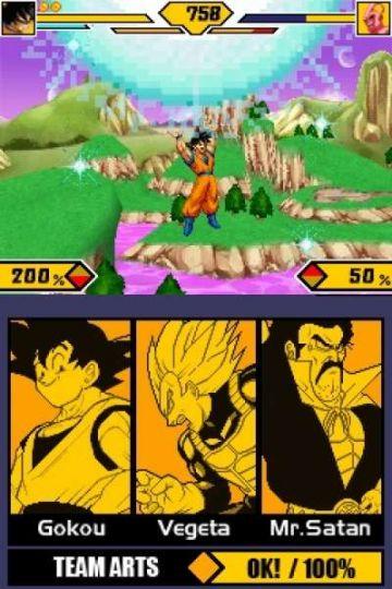 Immagine -4 del gioco Dragon Ball Z: Supersonic Warriors 2 per Nintendo DS