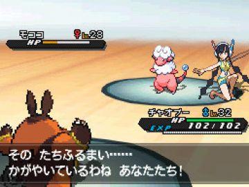 Immagine -5 del gioco Pokemon Versione Nera 2 per Nintendo DS