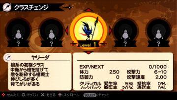 Immagine -7 del gioco Patapon 3 per PlayStation PSP